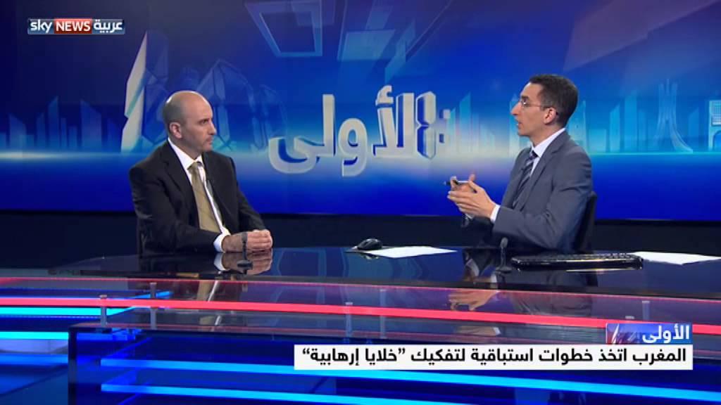 المغرب يضيق الخناق على تنظيم داعش
