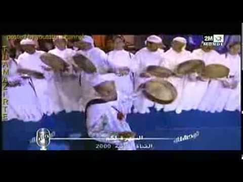 المايسترو موحا الحسين