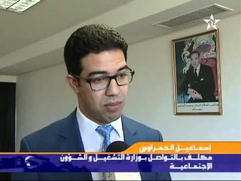 جدل في المغرب حول قانون خادمات المنازل