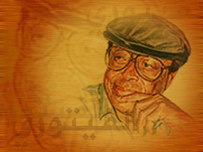 محمد الفيتوري.. قصيدة الرياح