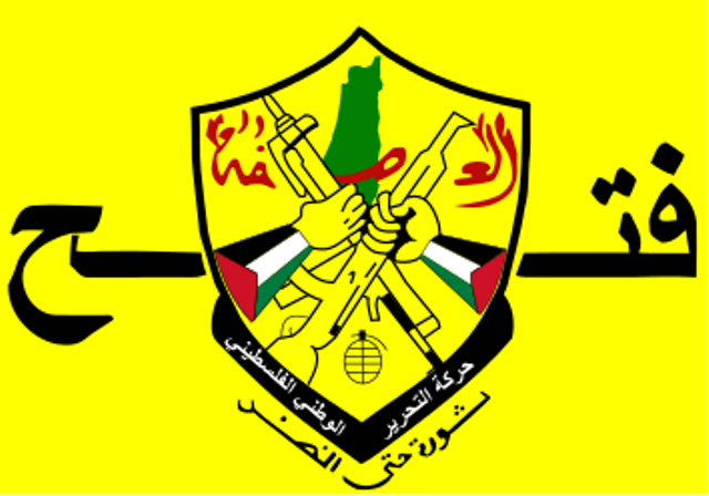 الذكرى الخمسين لتأسيس حركة فتح: مسار الحركة