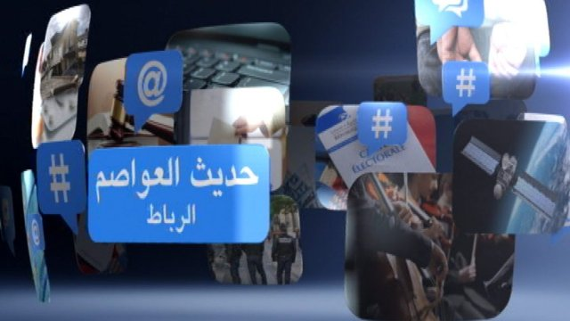 ضبط طاقم صحفي تابع ل