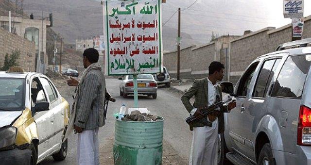 دار الرئاسة اليمنية تسقط في يد الحوثيين