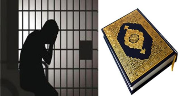 تشاجر ودخل السجن.. فاعتنق الإسلام