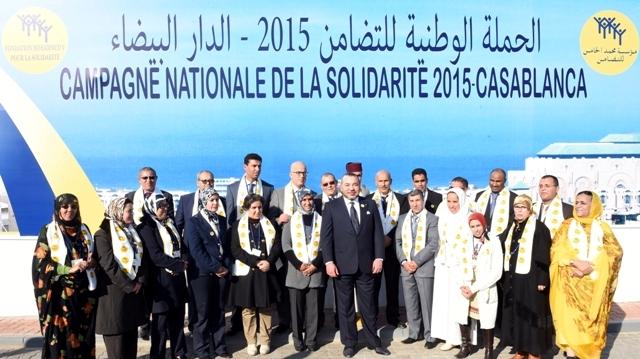العاهل المغربي يطلق الحملة الوطنية للتضامن تحت شعار