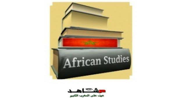 الدراسات الإفريقية بالمغرب: واقع وآفاق