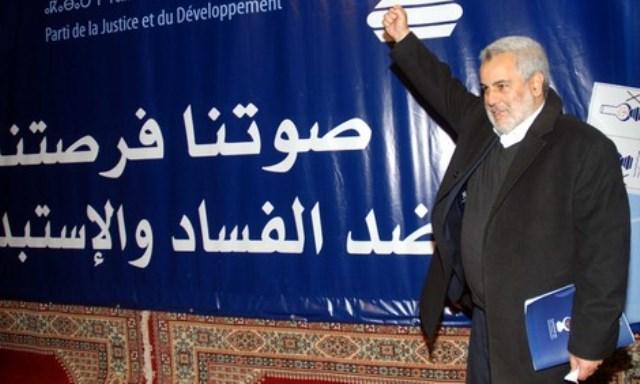 اسلاميو المغرب يعيدون طرح محاربة الفساد مع اقتراب الانتخابات المحلية