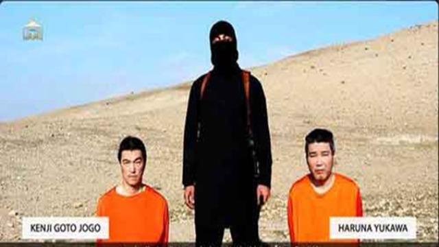 المغرب يدين بشدة إعدام الرهينة الياباني هارونا يوكاوا على يد تنظيم