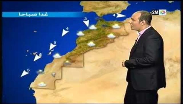 الأرصاد الجوية المغربية: طقس بارد ورطب غدا السبت