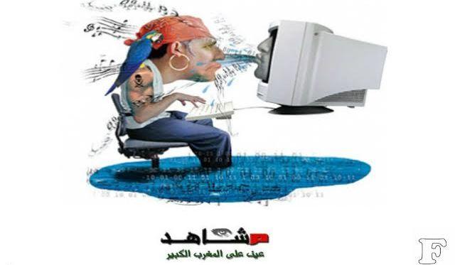 بنكيران وترتيب المغرب في التقارير الدولية