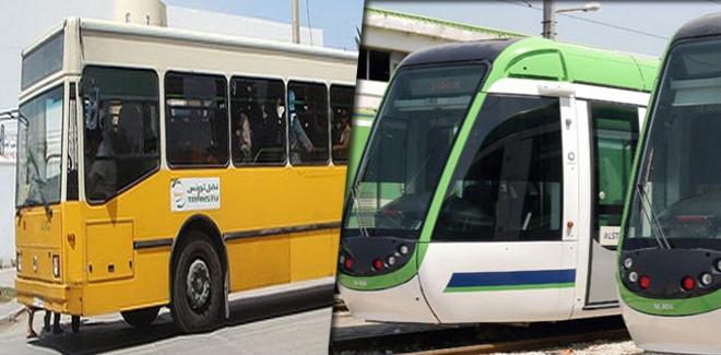 لليوم الرابع على التوالي: تواصل إضراب النقل العمومي في تونس