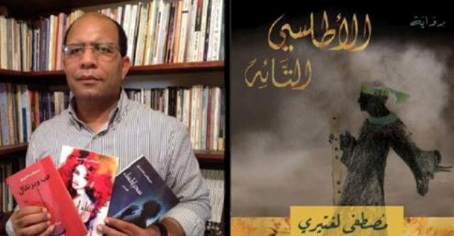 اتحاد كتاب المغرب يوقع وثيقة إحياء