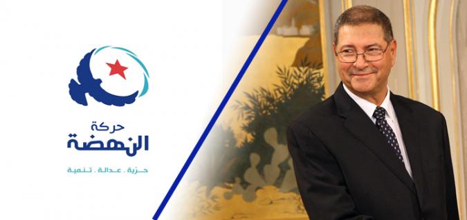 تونس..مجلس شورى النهضة يقرر عدم منح الثقة لحكومة الصيد
