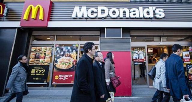 ماكدونالدز تعتذر عن بطاطا مقلية محشوة بـ
