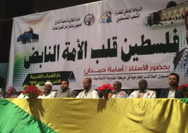 حمدان يعتبر زيارة موريتانيا مثمرة وبناءة للقضية