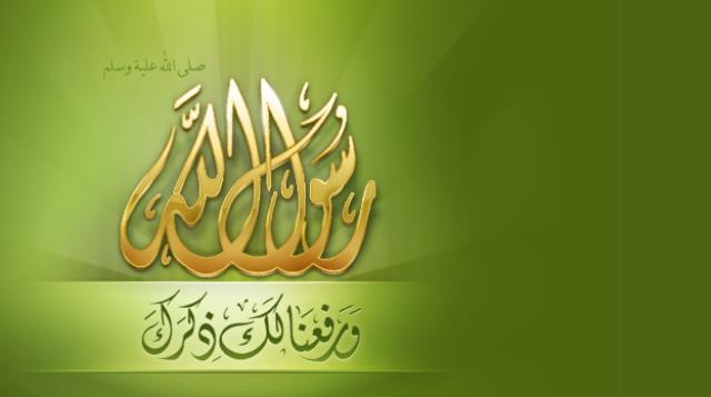 140مليون زائر لموقع محمد رسول الله (ص)