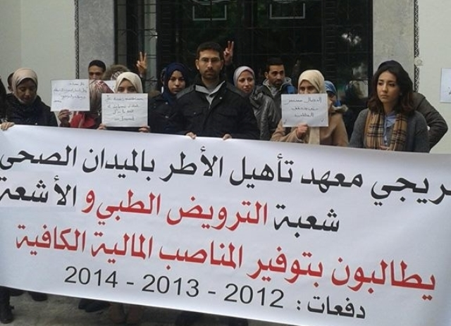 المغرب والاتحاد الأوروبي يوقعان اتفاقية الاعتراف المتبادل بالعلامات المميزة للمنشأ والجودة