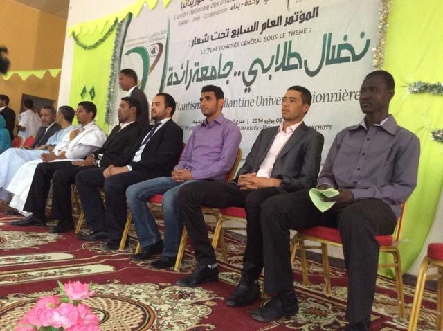 الإسلاميون يكتسحون الانتخابات الطلابية بموريتانيا