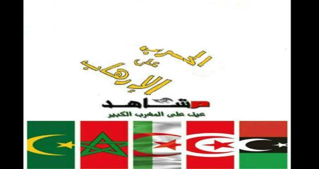 العراق يطيح بإيران ويصل لنصف النهائي آسيا
