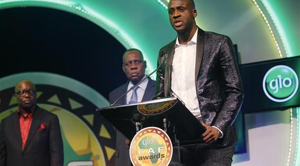 يايا توريه يتوج بجائزة أفضل لاعب أفريقي