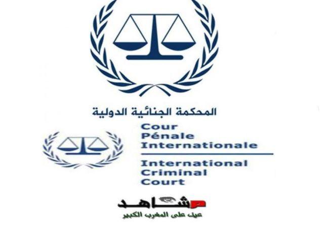 محاكمة اسرائيل بين القانون والسياسة