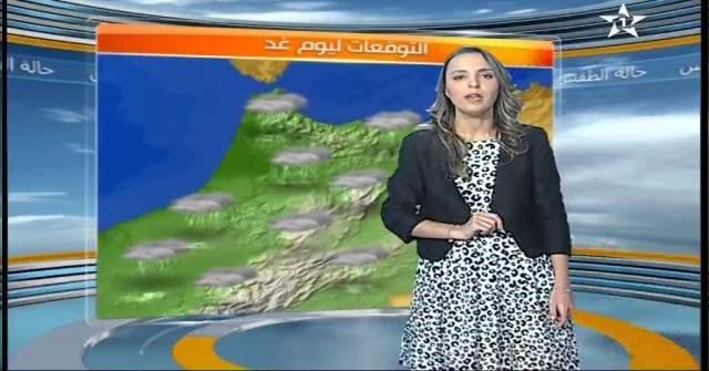الارصاد الجوية المغربية تتوقع استمرار الأجواء الباردة غدا الاحد