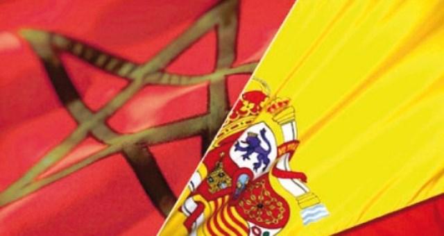 لقاء مقاولاتي بين المغرب وجهة الأندلس الإسبانية يوم 21 فبراير في اشبيلية