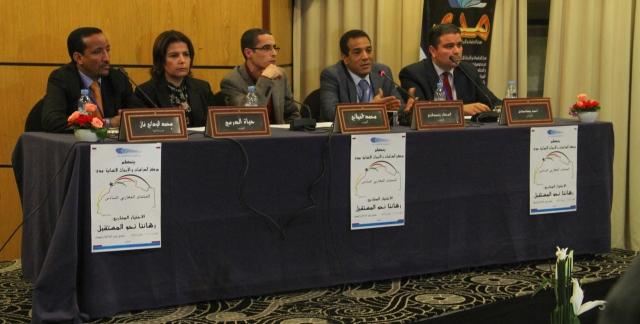 باحثون: الوحدة المغاربية حلم جميع شعوب المنطقة رغم كل التحديات