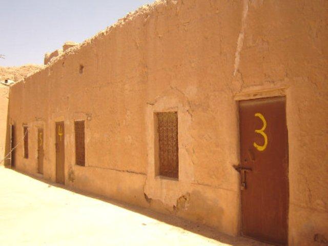 سبحان الله... مخطوطات عراقية نادرة في إسرائيل
