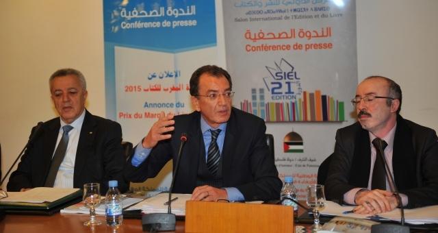 معرض الكتاب في الدار البيضاء..أكثر من 700 ناشر وفلسطين ضيف الشرف