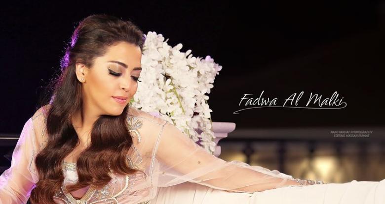 '' باغي تآمر''.. أغنية مغربية جديدة للنجمة فدوى المالكي