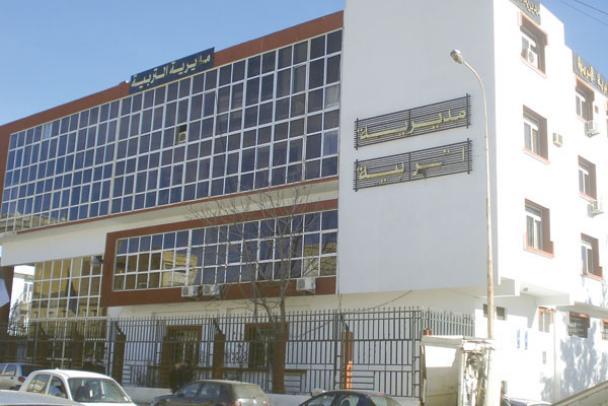 الوظيف العمومي بالجزائر يحقق في تزوير مئات الأساتذة لكشوفات النقاط الجامعية