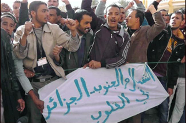 30 ممثلا عن محتجي عين صالح بالعاصمة الجزائرية للقاء سلال