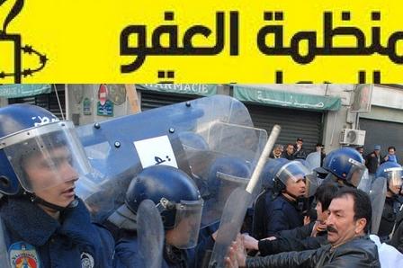 أمنستي تقلق راحة الجزائر بتقرير مثقل بانتهاكات حقوق الانسان