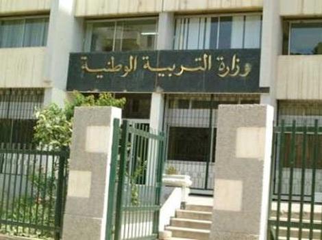 الأساتذة يدخلون في إضراب مفتوح غدا بعد تأزم الحوار بين وزارة التعليم والنقابات