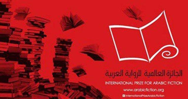 البوكر تعلن القائمة القصيرة لجائزة الرواية العربية