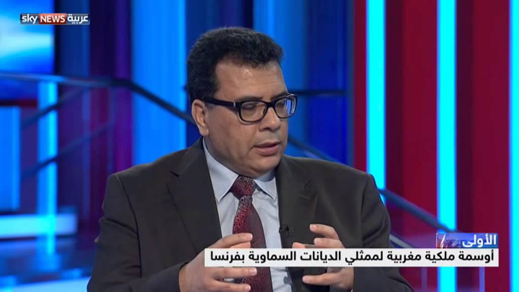 حديث حول العلاقات المغربية الفرنسية