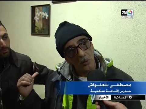 مفتش شرطة يقتل زوجته ووالديها بالقنيطرة