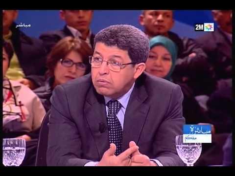 واقع الصحة النفسية في المغرب