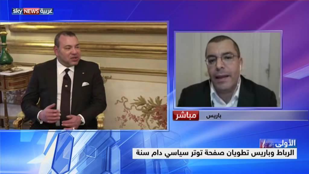 تعاون مغربي فرنسي لمكافحة كل أشكال الإرهاب