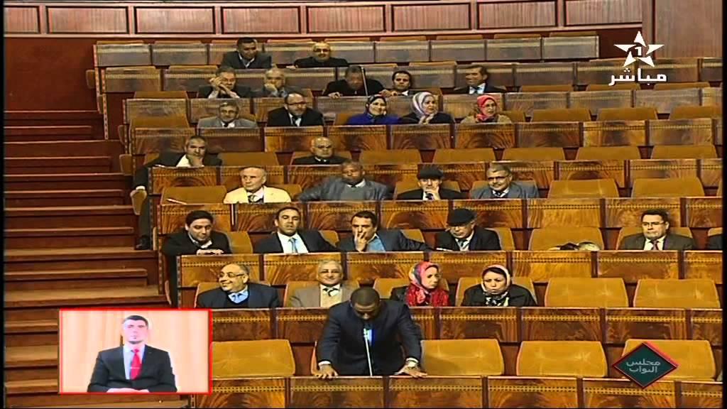 مشادات في مجلس النواب بسبب قضية الملعب
