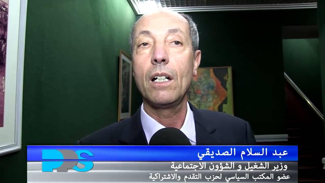 وزير التشغيل المغربي والحوار الاجتماعي