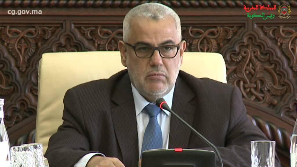 بنكيران: المغرب يرفض الظلم والانتقام