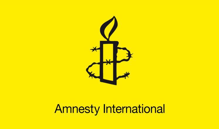 منظمة العفو الدولية (امنستي)
