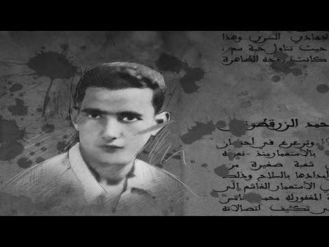 برنامج الرواد: حلقة محمد الزرقطوني
