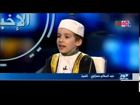 طفل جزائري يحرج الوزراء والمثقفين الجزائريين قناة النهار الجزائرية ennahar tv