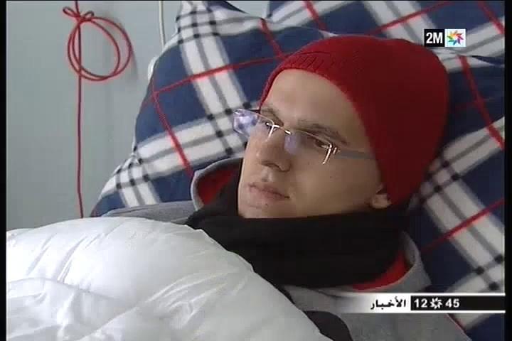 انخفاض وفيات السرطان في المغرب
