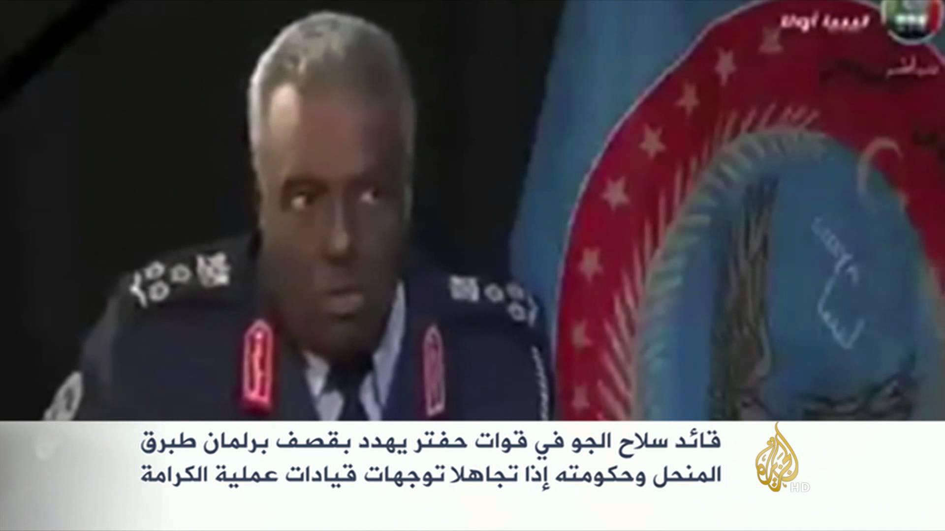 جدل بخصوص إمكانية تعيين حفتر رئيسا للمجلس العسكري