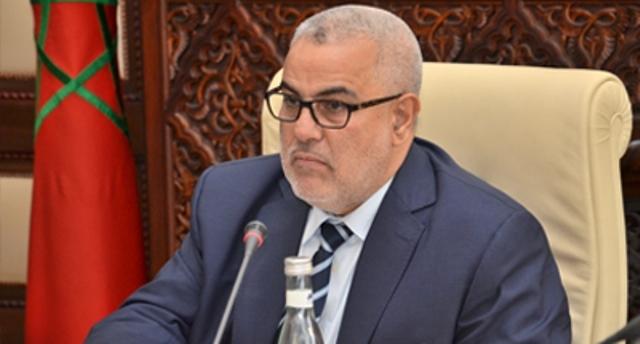 تعيينات جديدة في مناصب عليا في المغرب