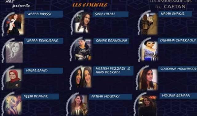 سفراء القفطان المغربي يشاركون في حفل عيد المرأة